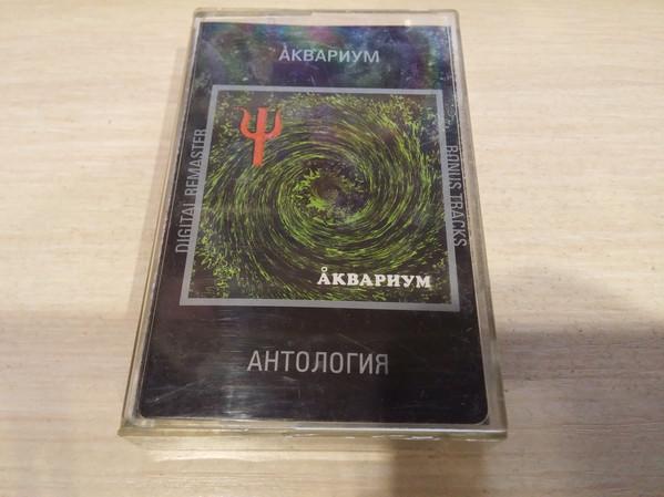 Аквариум — Ψ